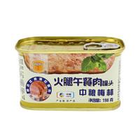 梅林 火腿午餐肉罐头火锅搭档  198g 中粮出品 *7件