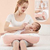 乐孕 哺乳枕头 喂奶神器纱布系列粉色 *2件