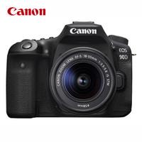 佳能(Canon)EOS 90D 单反相机 单反套机(EF-S 18-55mm f/3.5-5.6 IS STM 单反镜头)