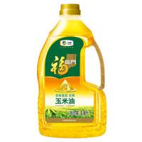 福临门 非转基因 玉米油 1.8L *7件