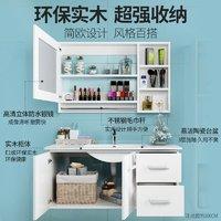 康佳KONKA北约简约现代大容量简洁浴室柜多层实木防水浴室柜组合