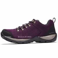 Columbia 哥伦比亚 BL0827女款徒步鞋