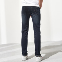 VICUTU/威可多男士牛仔裤时尚百搭修身男裤轻薄舒适牛仔裤