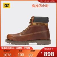 CAT 卡特 P720263H3BDR36  男款休闲靴