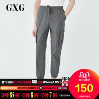 GXG GY102024C 男工装裤
