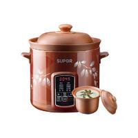 SUPOR 苏泊尔 DG40YC806-26 电炖锅电炖盅煮粥煲汤 4L 优选红陶