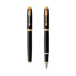 PARKER 派克 2017款IM系列 纯黑丽雅金夹 钢笔 F尖 *2件