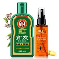 霸王育发防脱发生发洗发水380ml+头皮营养液55ml *2件