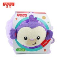 FISHER-PRICE 费雪 0184-A 婴儿沐浴球