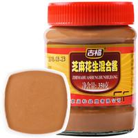 古福 混合芝麻酱 350g *5件