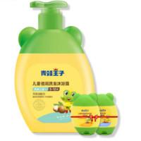 FROGPRINCE 青蛙王子 儿童洗发沐浴二合一