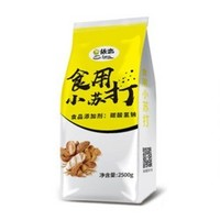 依恋 食用小苏打粉 2500g