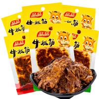 品品牛板筋12g*30袋麻辣香辣烧烤味牛肉干辣条零食小吃小包装