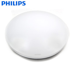 飞利浦led吸顶灯家用圆形厨房洗手间厕所走廊过道阳台普通吸顶灯