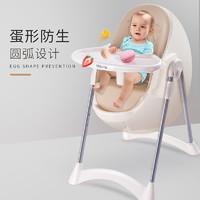 呵宝 可折叠便携式儿童餐椅