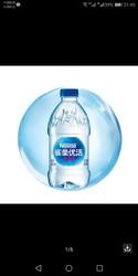 雀巢(Nestle)优活饮用水330ml*12瓶/组(新老包装随机发货中) 雀巢饮用水 运动水 家庭用水 会议瓶装水