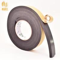 永誉 EVA单面黑色泡沫胶带 15mm*5米 2卷