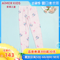 爱慕儿童梦幻城堡长裤AK1730681