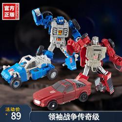 孩之宝 变形金刚正版领袖战争传奇级变形机器人