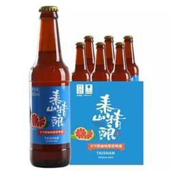 泰山啤酒 TAISHAN 泰山精酿8°P西柚精酿 小麦啤酒 300ml*6瓶整箱