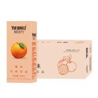 悦动力 橙味风味饮品 软包饮料 250ml*24盒 整箱装