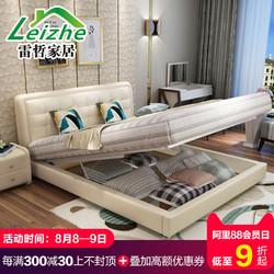 雷哲现代简约小户型主卧真皮床1.8米皮床双人床1.5皮艺床婚床软床