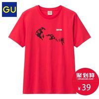 GU 极优  317027 男装时尚印花T恤MARVEL漫威情侣款