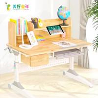 美好童年实木学习桌儿童学习桌学习书桌可升降儿童书桌学生书桌写字桌课桌T212SM(单桌)(学习桌(单桌))