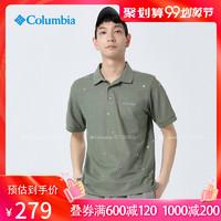 Columbia/哥伦比亚户外19新款春夏男款奥米吸湿短袖POLO衫PM3719
