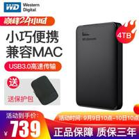 西部数据(WD)Elements新元素 移动硬盘1t/500g/2t/3t/4t 西数硬盘2.5英寸 WDBU6Y0040BBK 4TB