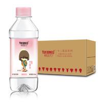 限地区 : 悦动力 弱碱性水苏打水 水蜜桃味