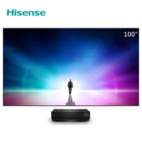 Hisense 海信 100L7 100英寸 4K激光电视