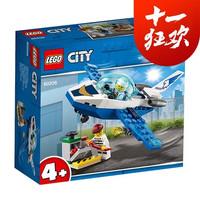 LEGO 乐高 城市系列 60206 空中特警喷气机巡逻
