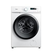 Midea 美的 MG80V11D 8公斤 滚筒洗衣机