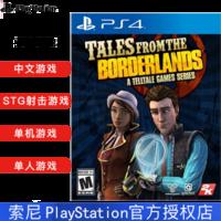 索尼(SONY) PS4游戏机游戏光盘 无主之地 英文