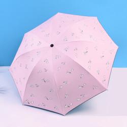 YUBAO 雨宝 清新纸飞机太阳伞三折防晒伞