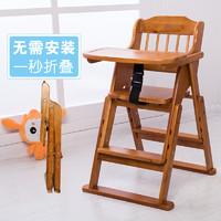贝娇宝宝餐椅实木儿童椅子多功能便携式婴儿吃饭餐桌bb凳可折叠
