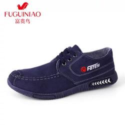 Fuguiniao 富贵鸟 sxpk55 男士牛仔布帆布鞋