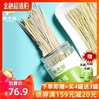 米小芽多彩蔬菜面 宝宝面条营养儿童面140g*4果蔬破壁蔬菜汁制作