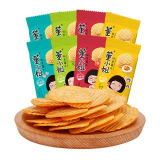 董小姐 多口味 非油炸薯片 8包 *2件