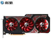 GALAXY 影驰 GeForce RTX 2080 Super 大将 8GB 显卡