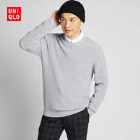 UNIQLO 优衣库 男士圆领针织衫 419184