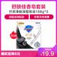 舒肤佳(Safeguard )竹炭净肤深层排浊高端香皂三块装108g*3 19.9元