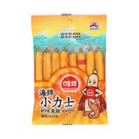 海牌 小力士鲜虾味鱼肠 80克 *9件