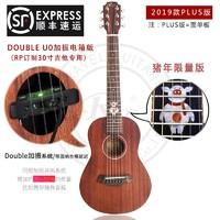 RP2019款30寸面单板 民谣吉他 2019款/面单Plus(原声款)