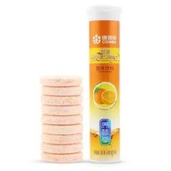 康恩贝 维生素c 泡腾片 VC果味饮品甜橙味 4g*20片 *3件