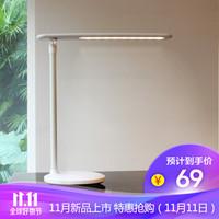 360 柔光LED读写台灯 触控无极调光充电台灯