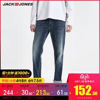 JackJones杰克琼斯秋季男士休闲直筒百搭潮九分牛仔裤219132572