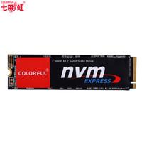 COLORFUL 七彩虹 CN600系列 NVMe 256GB 固态硬盘