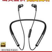 山灵MW100蓝牙耳机无线动防水降噪耳机颈挂式手机带麦超长续航